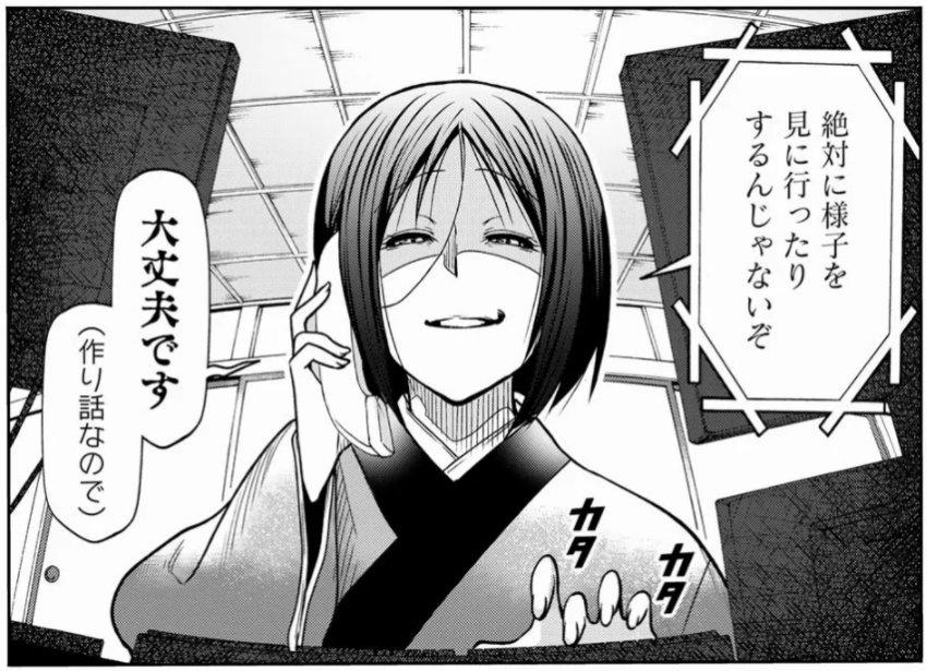 f:id:ayafumi-rennzaki:20210907075123j:plain