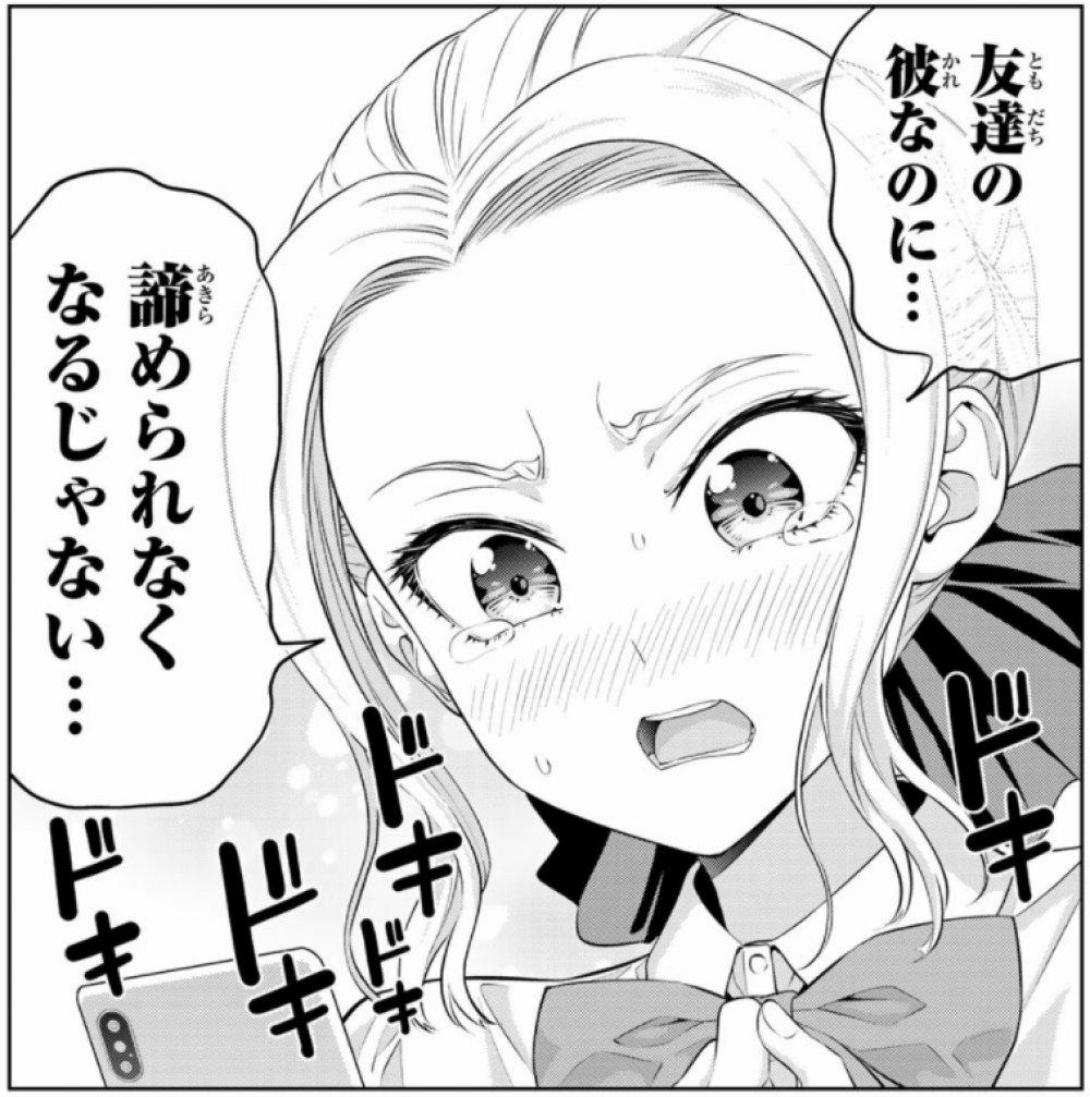 f:id:ayafumi-rennzaki:20210923084532j:plain