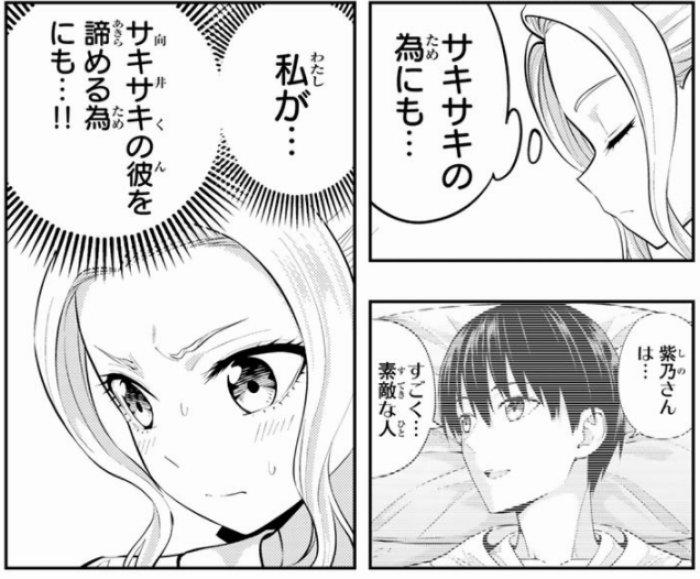 f:id:ayafumi-rennzaki:20210923084645j:plain