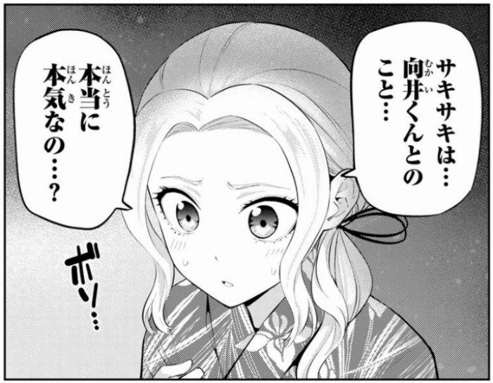 f:id:ayafumi-rennzaki:20210923084710j:plain