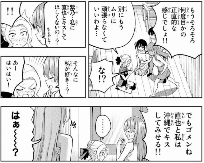 f:id:ayafumi-rennzaki:20210923085436j:plain