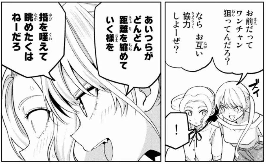 f:id:ayafumi-rennzaki:20210923085452j:plain