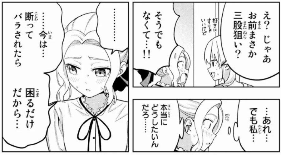 f:id:ayafumi-rennzaki:20210923085523j:plain