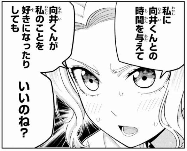 f:id:ayafumi-rennzaki:20210923085544j:plain