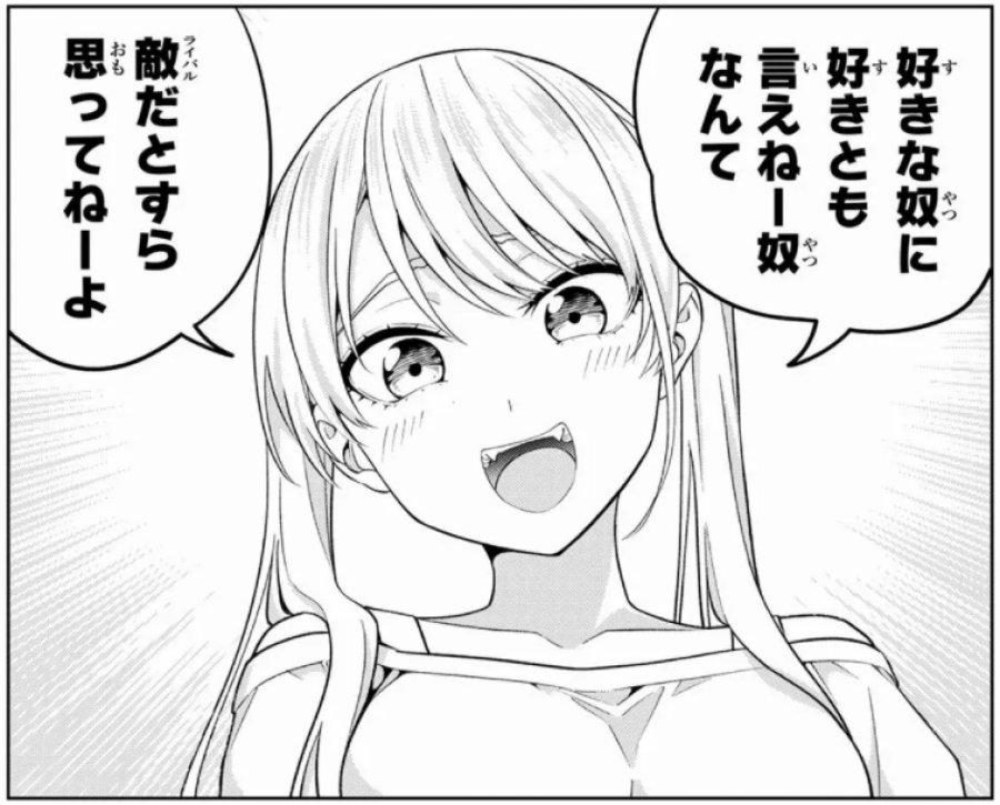 f:id:ayafumi-rennzaki:20210923085557j:plain