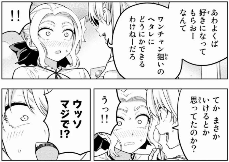 f:id:ayafumi-rennzaki:20210923085612j:plain