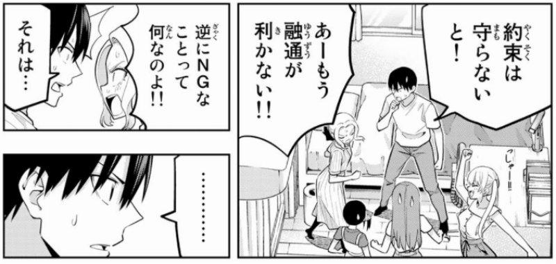 f:id:ayafumi-rennzaki:20210923112556j:plain