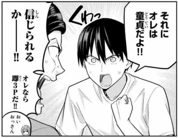 f:id:ayafumi-rennzaki:20210923114158j:plain