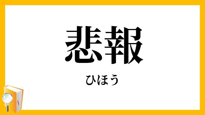 f:id:ayafumi-rennzaki:20211005193121j:plain