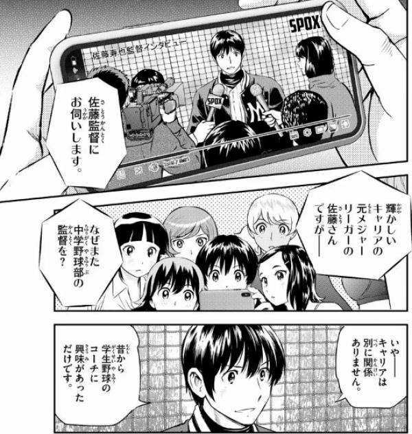 f:id:ayafumi-rennzaki:20211006054216j:plain