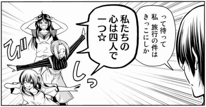 f:id:ayafumi-rennzaki:20211007190100j:plain