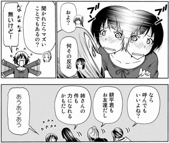 f:id:ayafumi-rennzaki:20211007190339j:plain