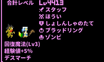 f:id:ayafumi685:20180920123122j:plain