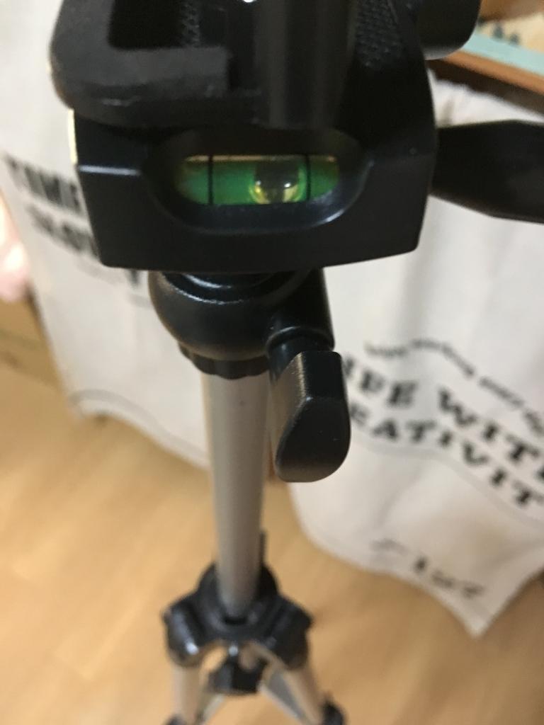 f:id:ayafumi685:20180922155103j:plain