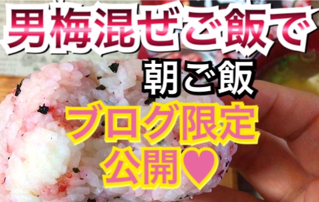 f:id:ayafumi685:20180929130344j:image