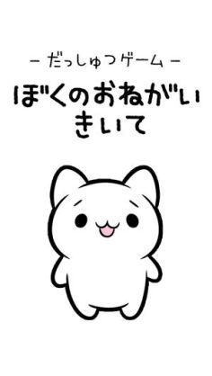 f:id:ayafumi685:20181005201323j:plain