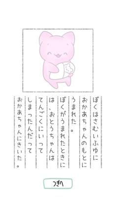f:id:ayafumi685:20181005201923j:plain