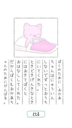 f:id:ayafumi685:20181005202629j:plain