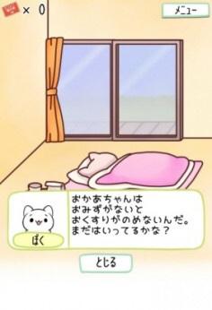f:id:ayafumi685:20181005203740j:plain