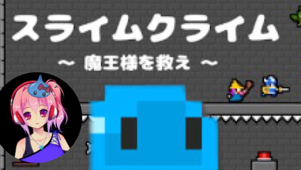 f:id:ayafumi685:20181015095814p:plain