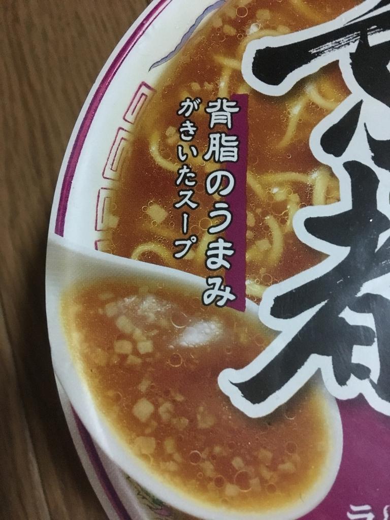 f:id:ayafumi685:20181022151017j:plain