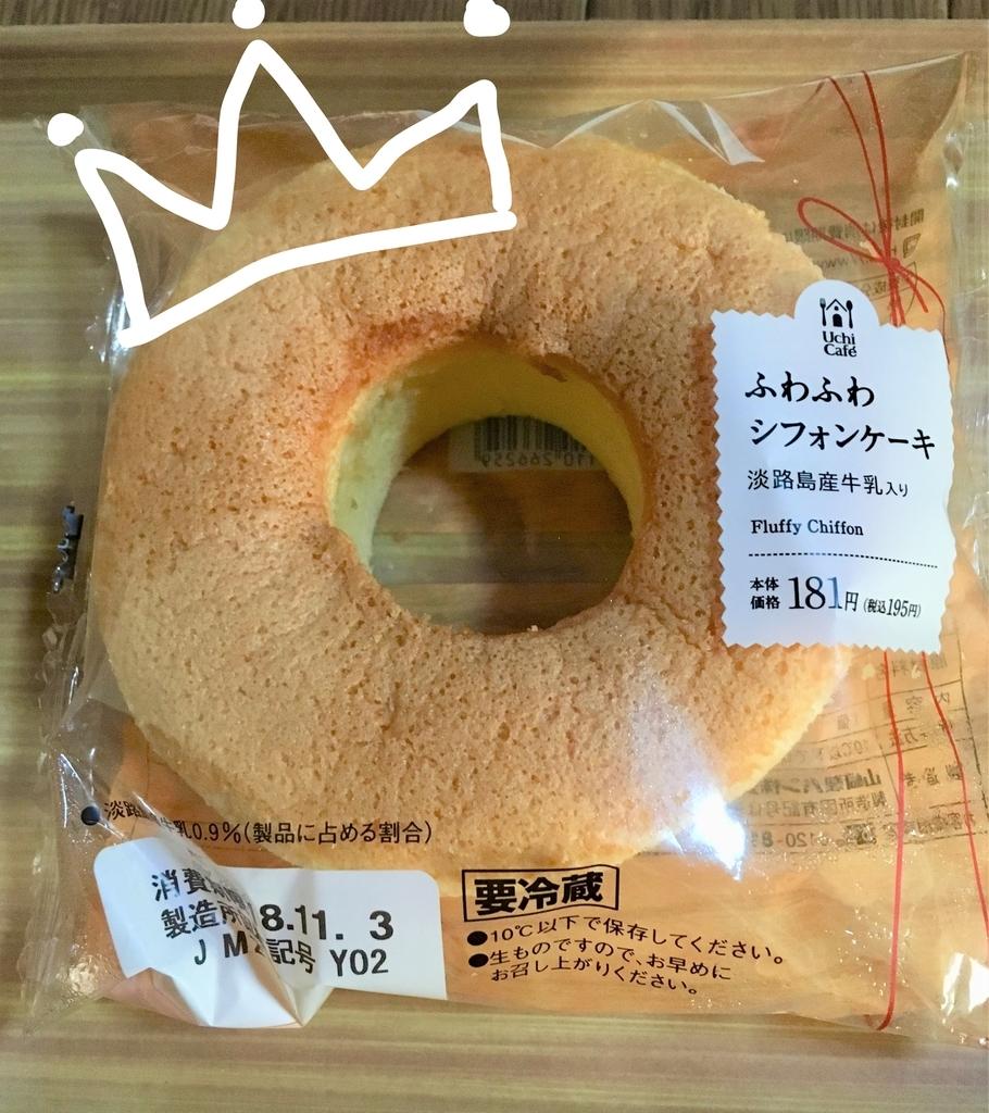 f:id:ayafumi685:20181101140735j:plain