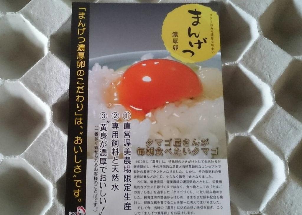 f:id:ayafumi685:20181102183027j:plain