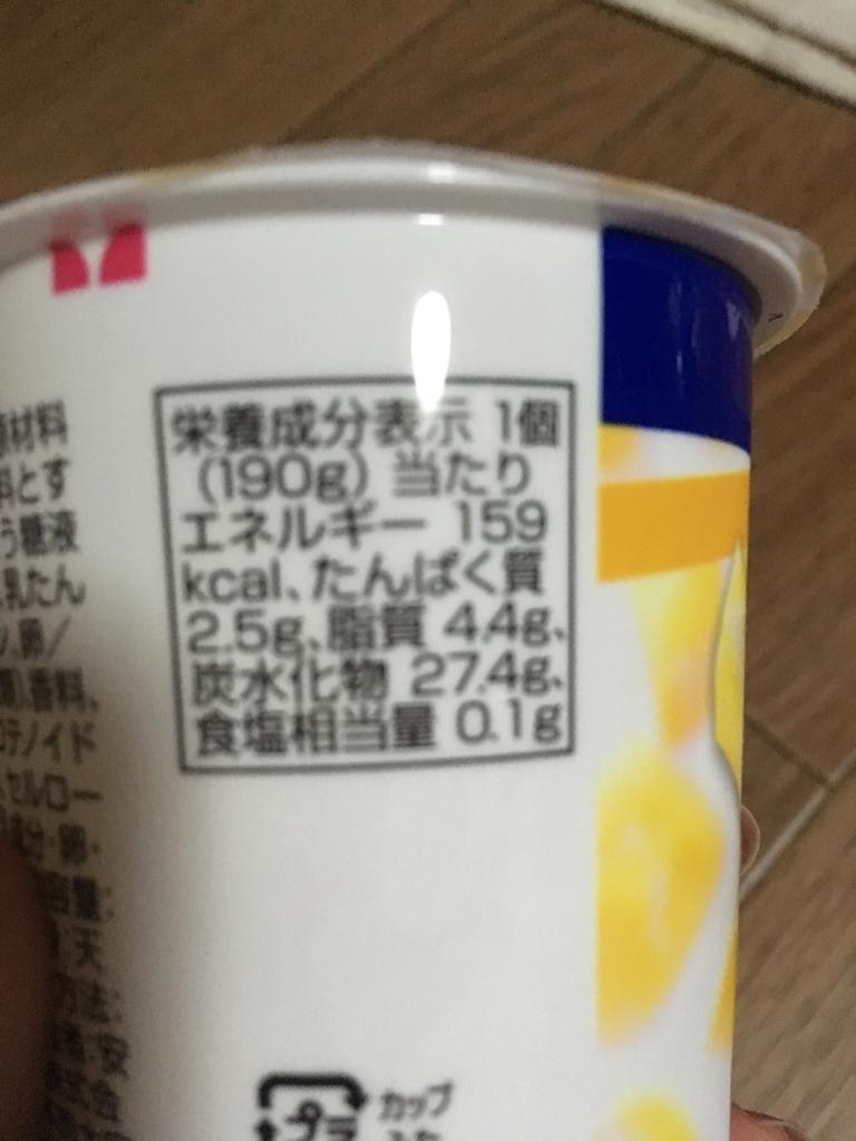 f:id:ayafumi685:20181122014045j:plain