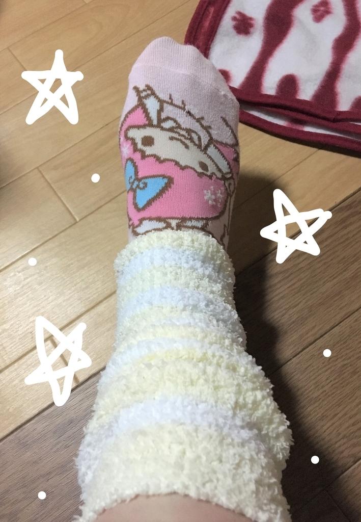 f:id:ayafumi685:20181122210439j:plain