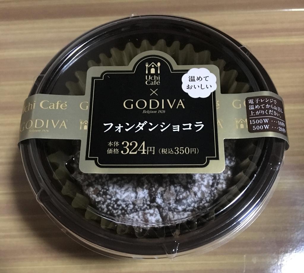 f:id:ayafumi685:20181129205121j:plain