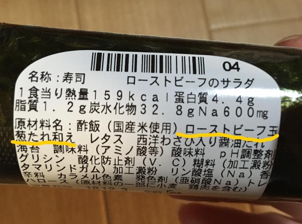 f:id:ayafumi685:20181202210920j:plain