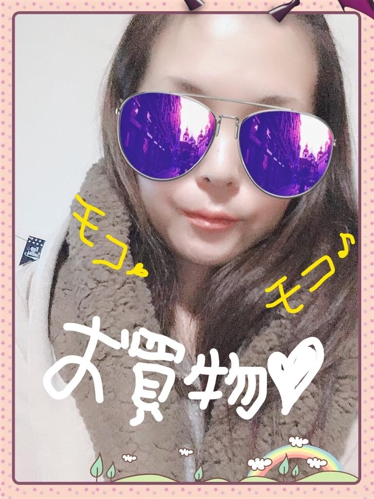 f:id:ayafumi685:20181205010657j:plain