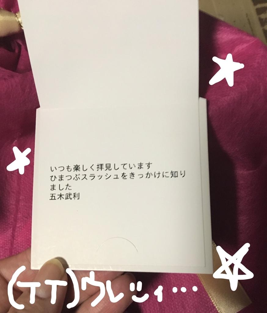 f:id:ayafumi685:20181207212502j:plain