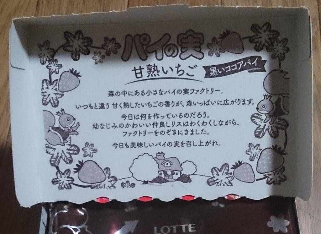 f:id:ayafumi685:20181208192654j:plain