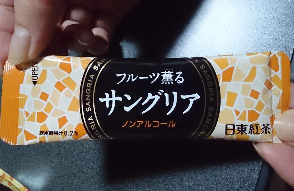 f:id:ayafumi685:20181210001717j:plain
