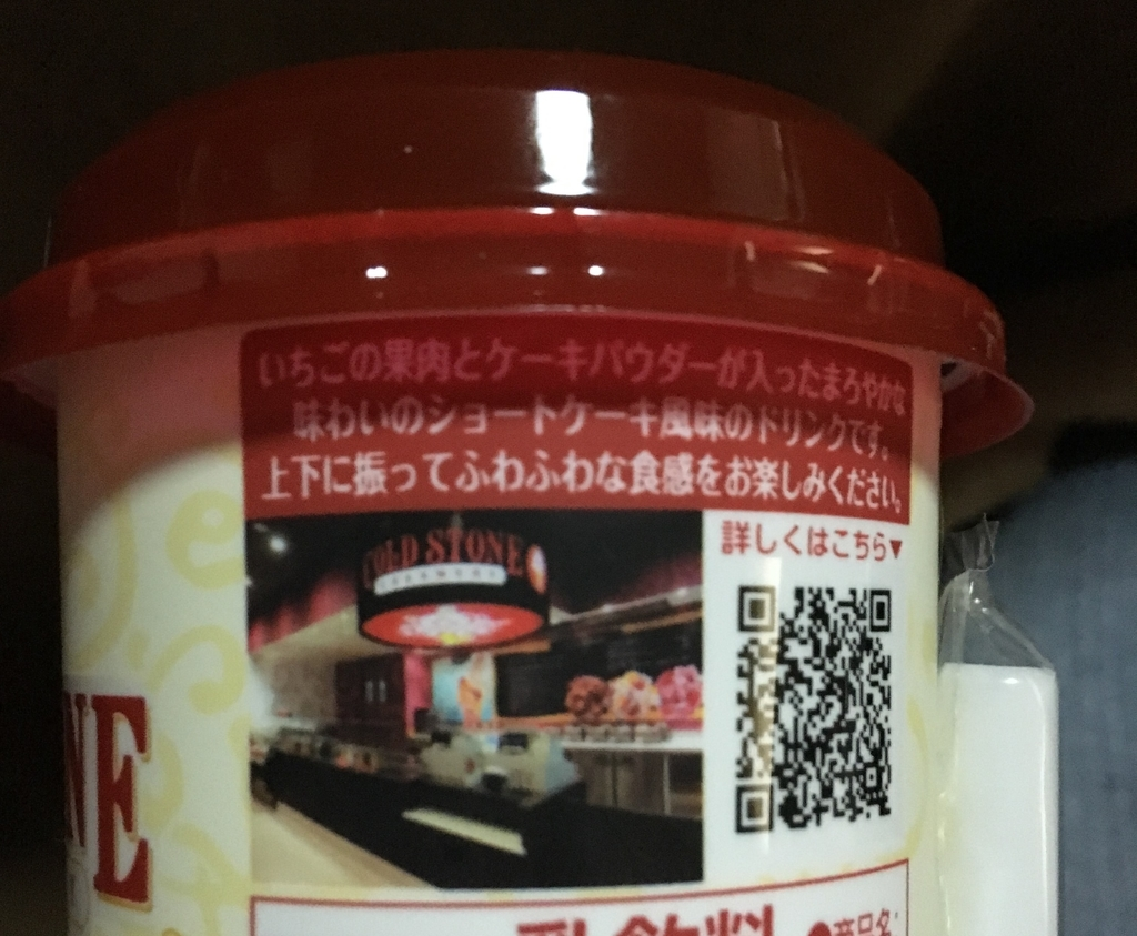 f:id:ayafumi685:20181216152000j:plain
