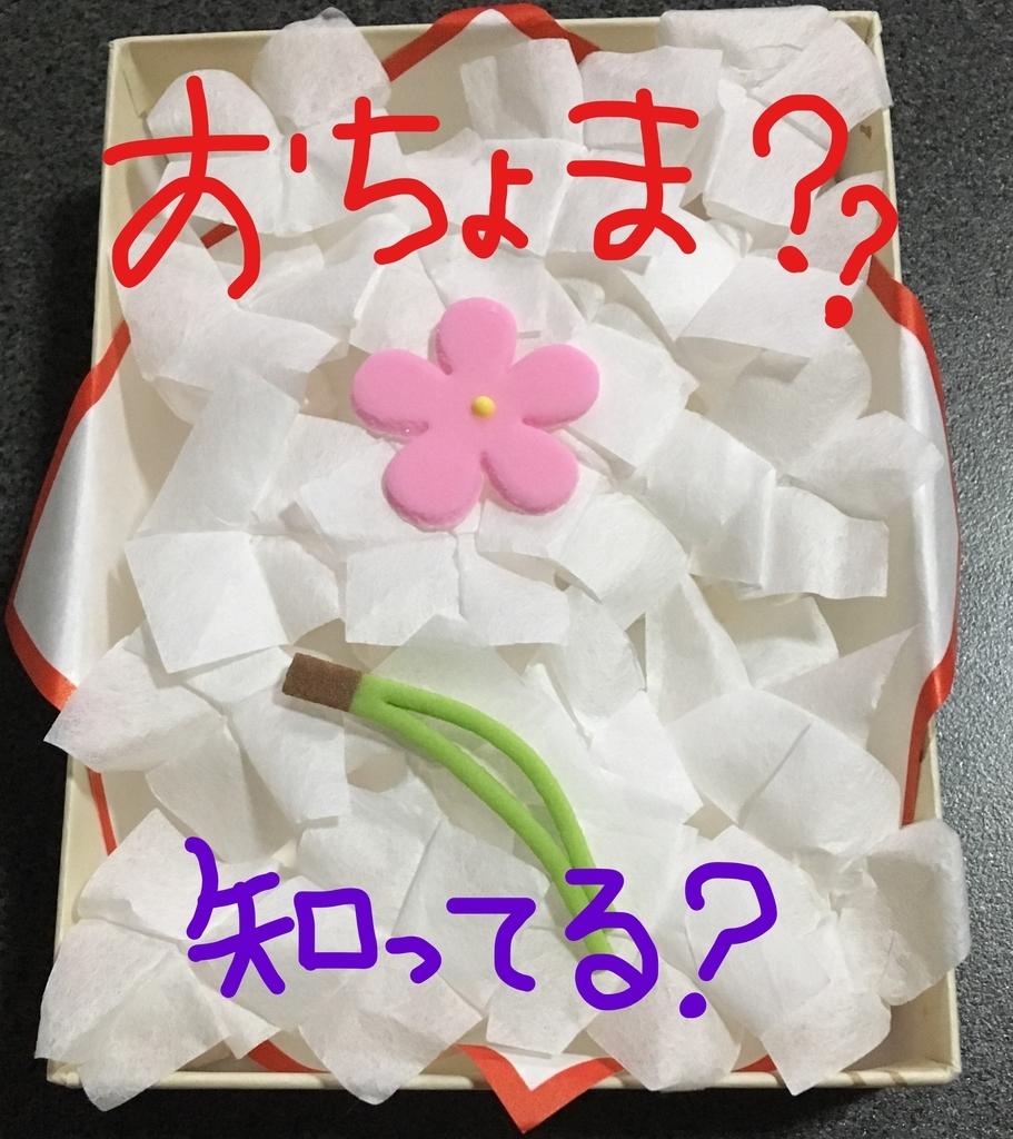 f:id:ayafumi685:20181220205857j:plain