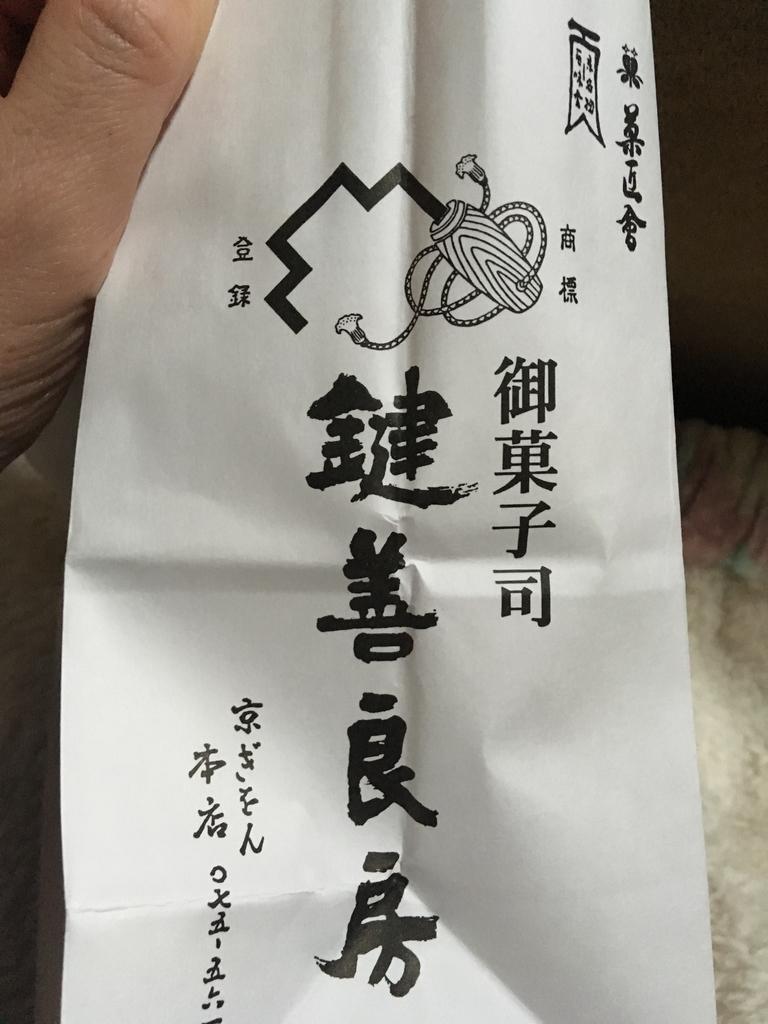 f:id:ayafumi685:20181220210526j:plain