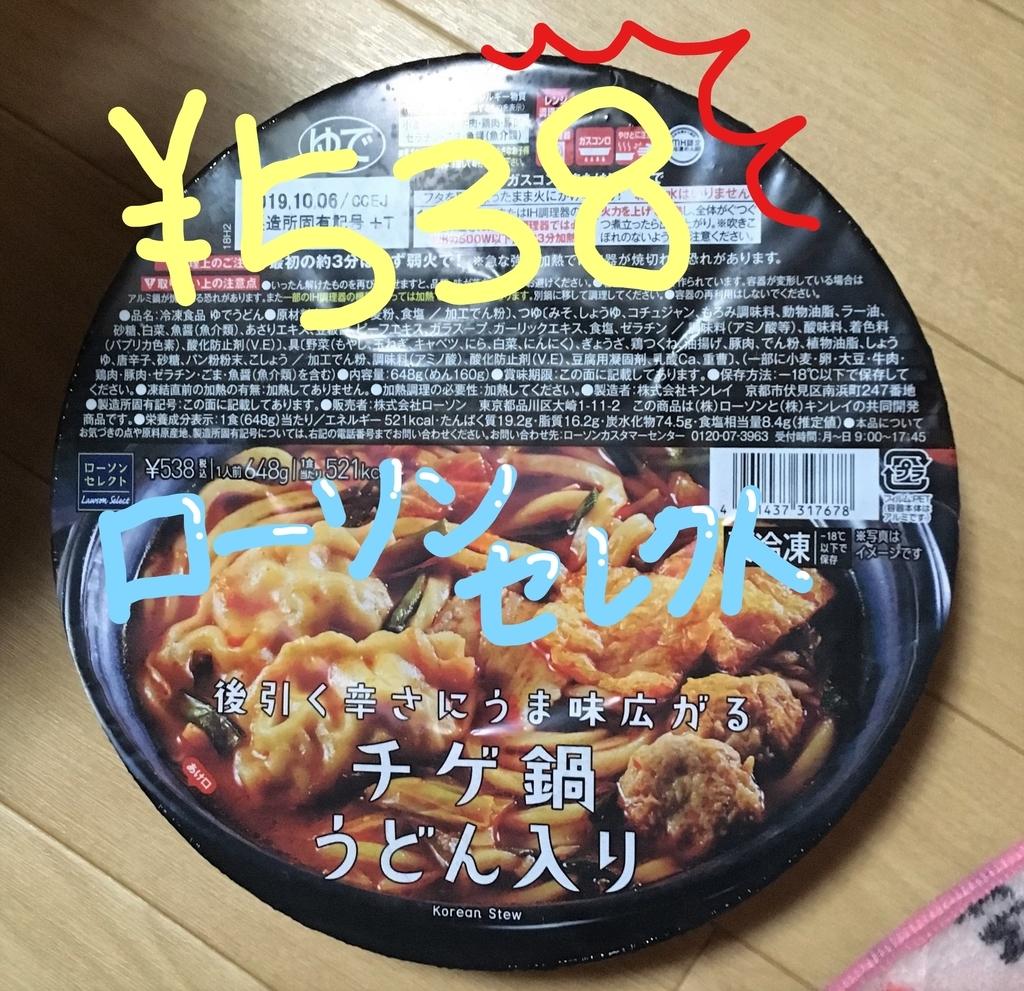 f:id:ayafumi685:20181221185500j:plain