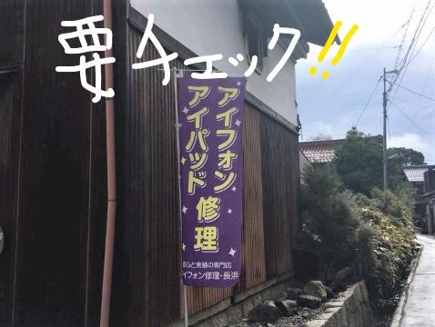 f:id:ayafumi685:20181221195751j:plain