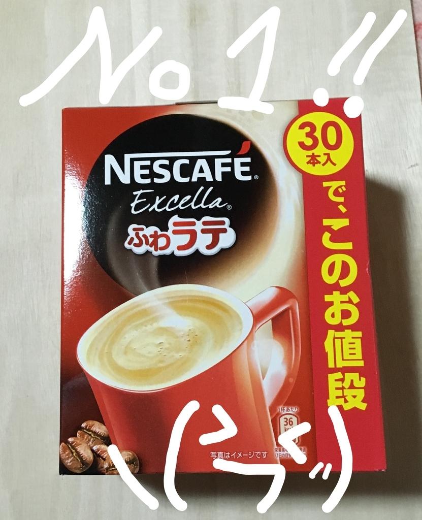 f:id:ayafumi685:20181227231903j:plain