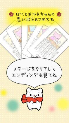 f:id:ayafumi685:20181229210845j:plain