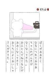 f:id:ayafumi685:20181229211205j:plain
