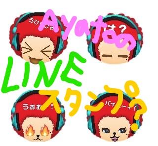 f:id:ayafumi685:20190109001129j:plain