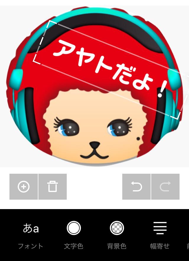 f:id:ayafumi685:20190109003755j:plain