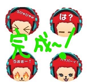 f:id:ayafumi685:20190109004627j:plain