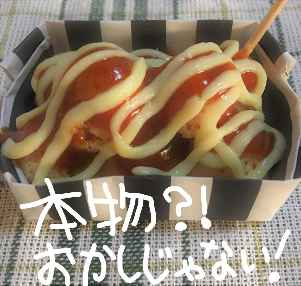 f:id:ayafumi685:20190111123319j:plain