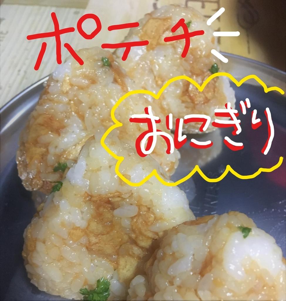 f:id:ayafumi685:20190116173426j:plain