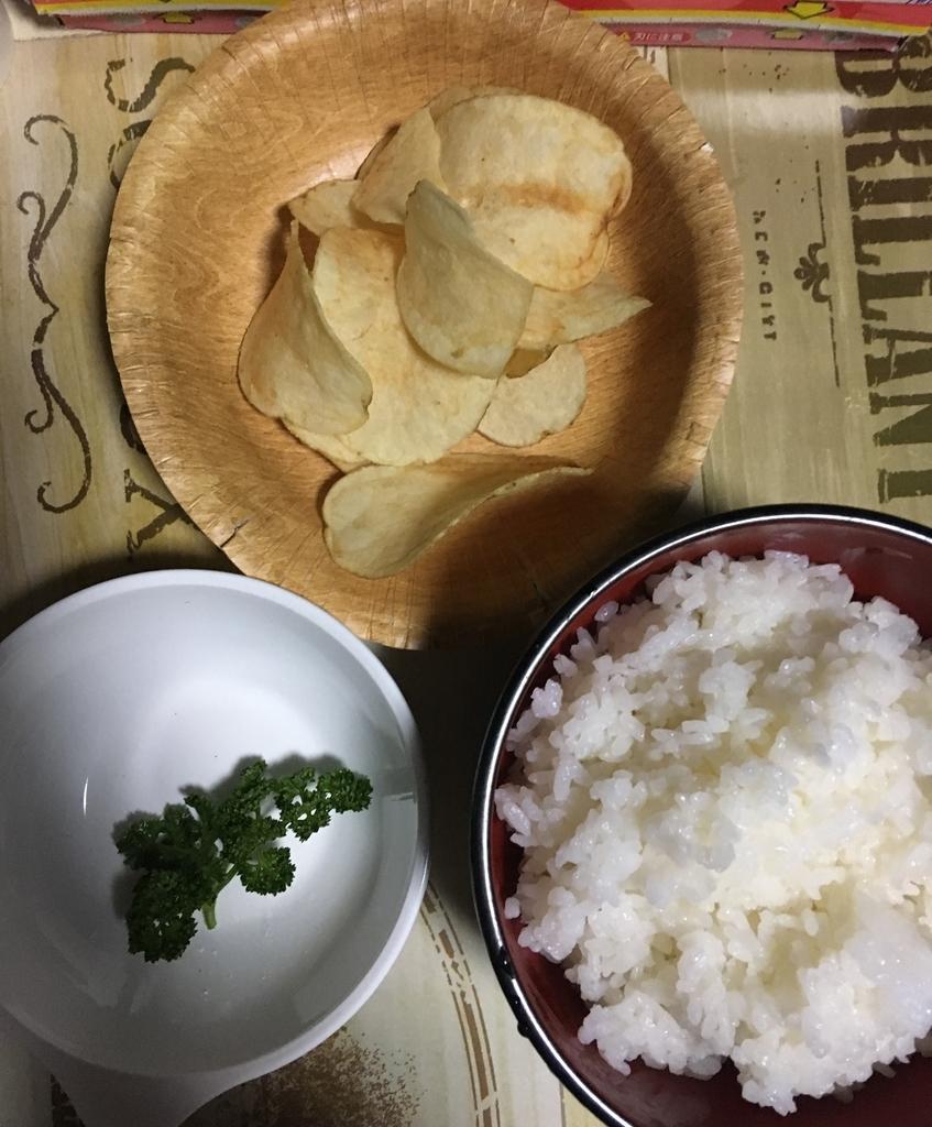f:id:ayafumi685:20190116174048j:plain