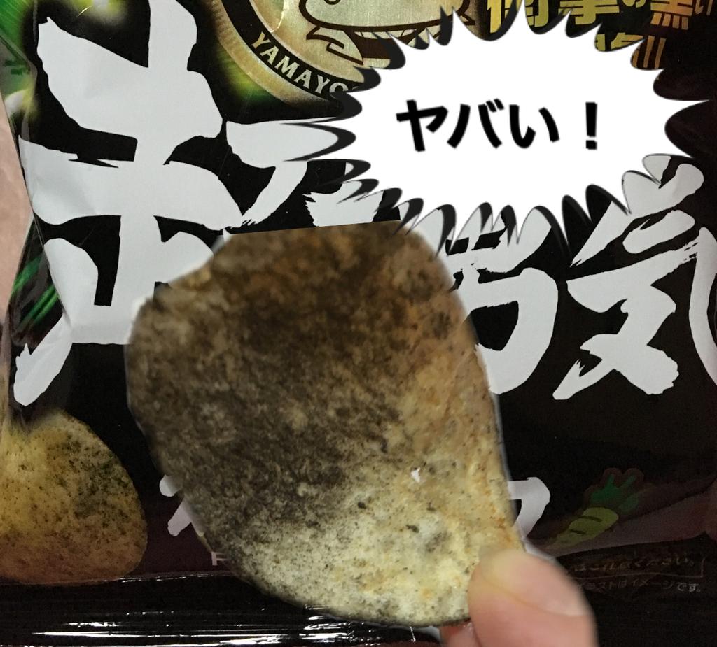 f:id:ayafumi685:20190118220246j:plain